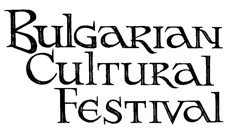 Logotype, Bulgarian Cultural Festival, Toronto, 1999